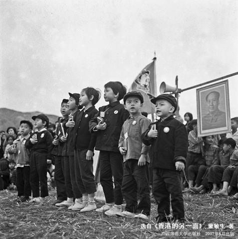 Китайское детство