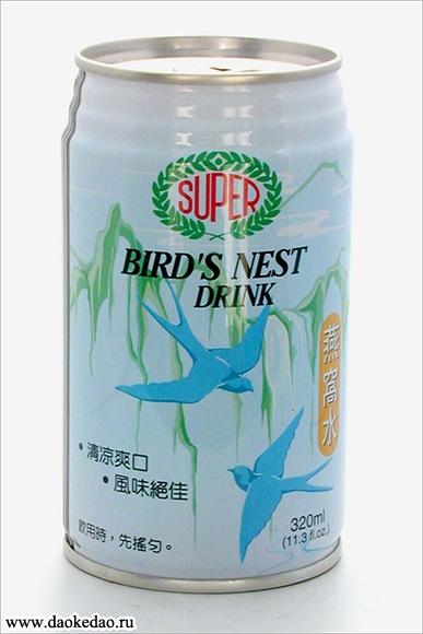 birds_nest