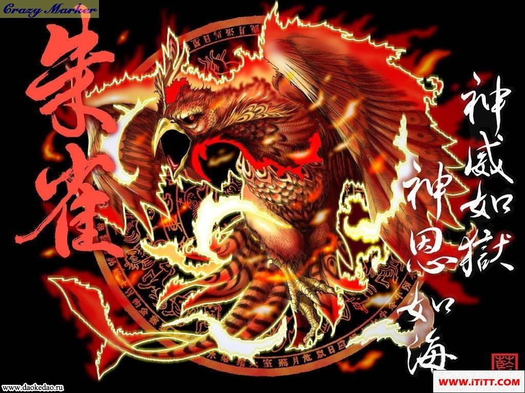 Красный Феникс