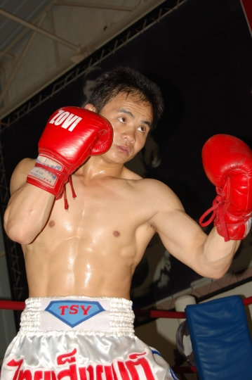 Китайский бокс