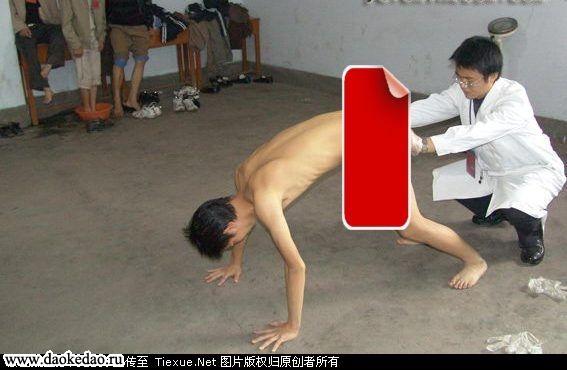 Покажите китайский язык