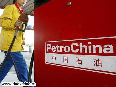 Китайская нефть