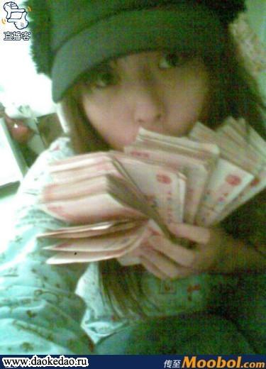 yuan03