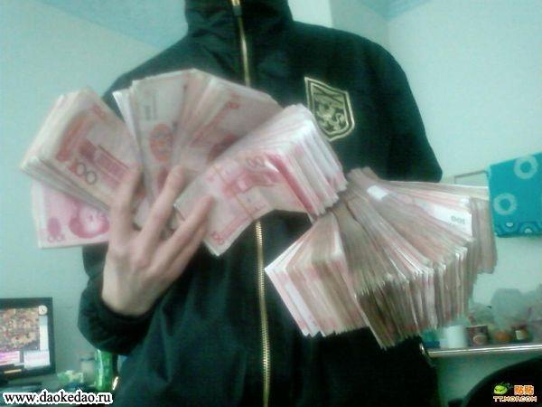 yuan06