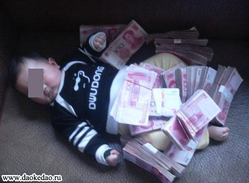 yuan07