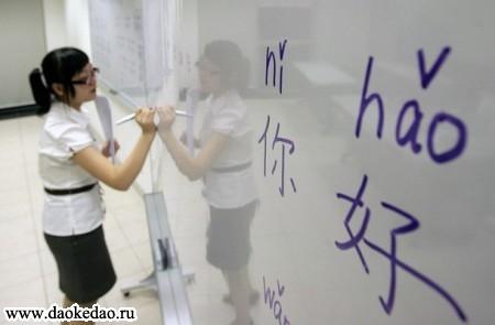 тоны в китайском языке